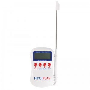 Hygiplas multi thermometer